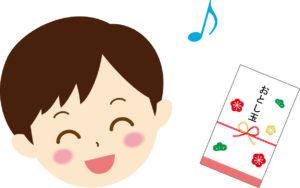 otoshidama-boy